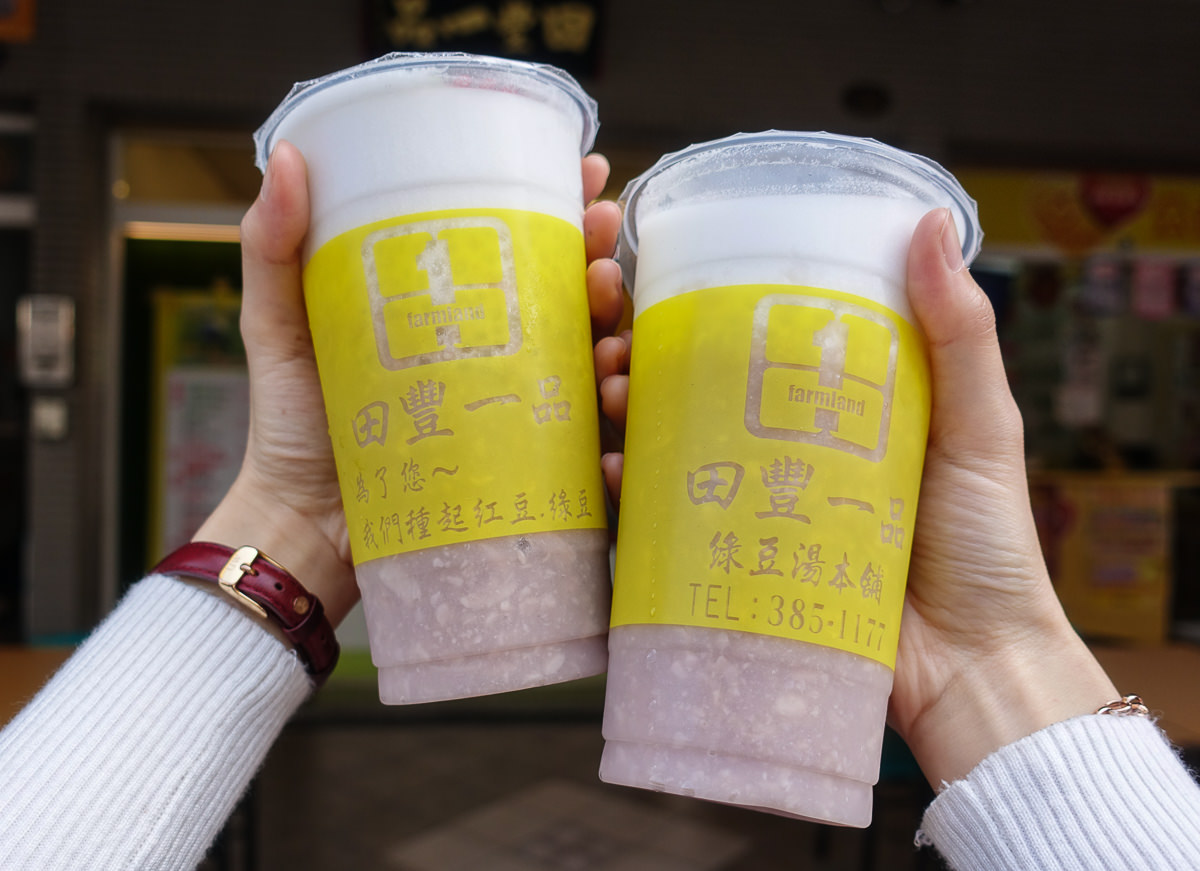 [高雄]田豐一品本舖-古早味綠豆湯專賣~私心推薦料超多芋頭椰奶西米露 @美食好芃友