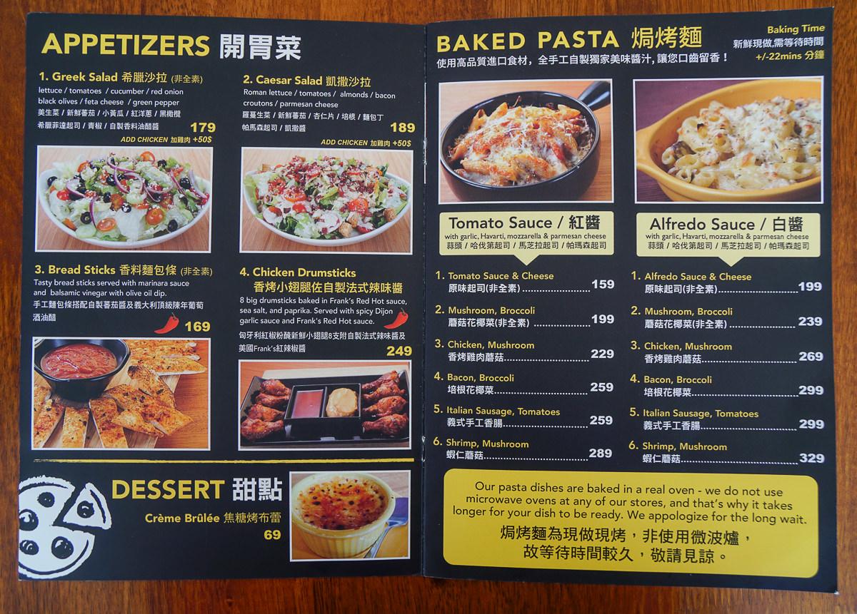 [墾丁海景餐廳]Pizza Rock搖滾披薩(墾丁店)-無敵南灣海景配pizza!平價的墾丁度假享受 @美食好芃友
