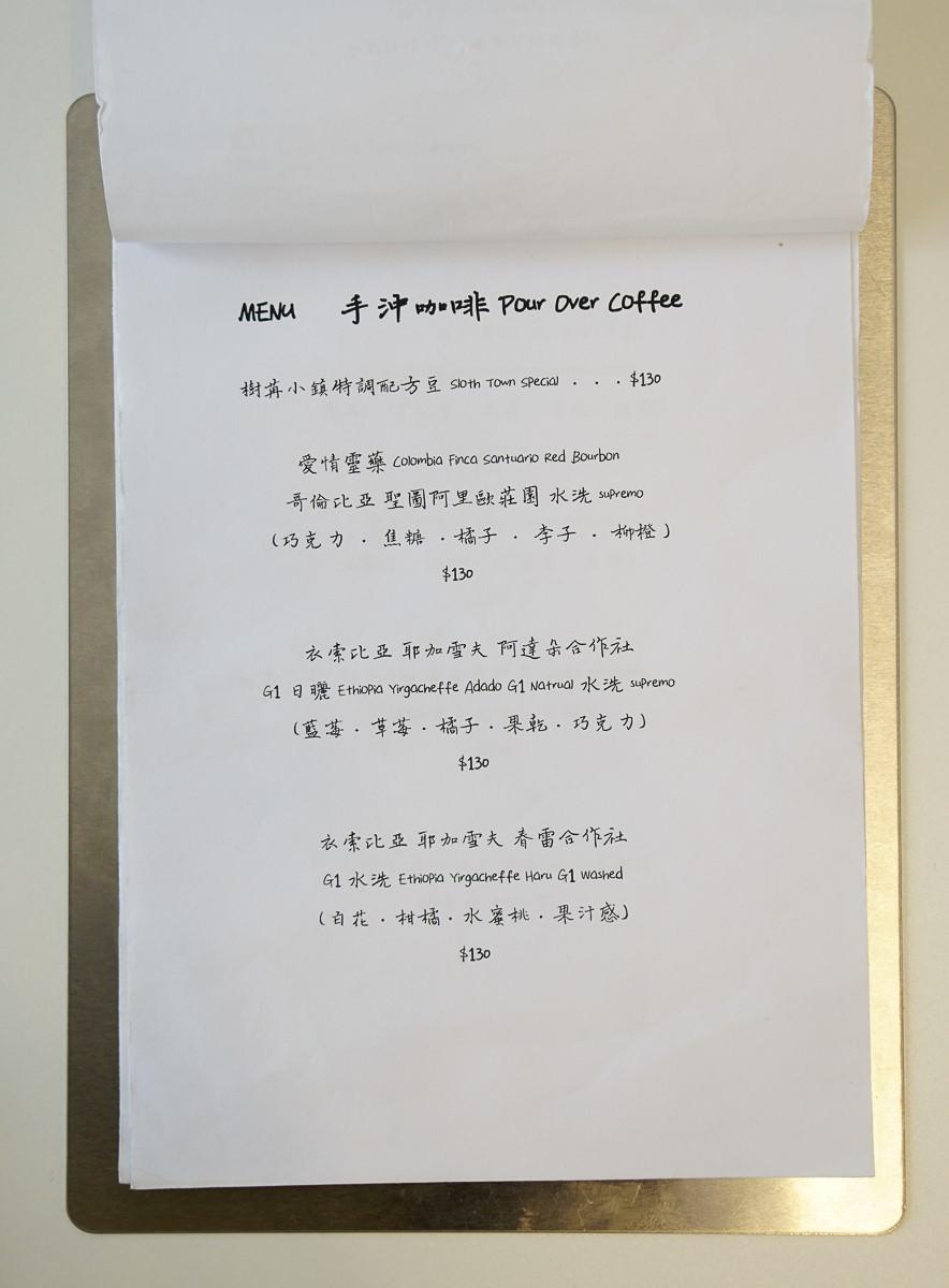 [高雄下午茶推薦]樹苒小鎮-鳳山巷弄純白風甜點咖啡店~超人氣高雄IG美食 @美食好芃友