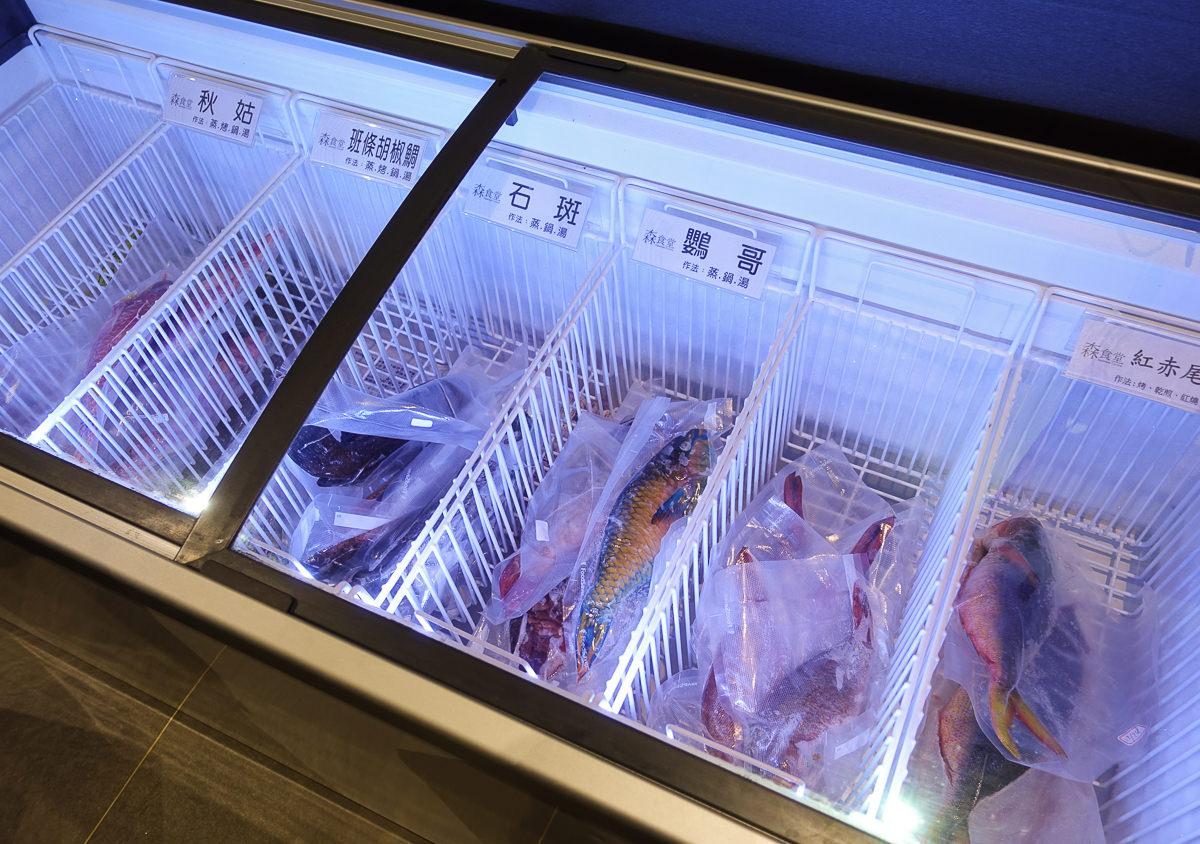 [墾丁海鮮推薦]森食堂新台菜海鮮料理-每日漁夫直送海鮮!時尚創意台菜海產~食尚玩家推薦 @美食好芃友