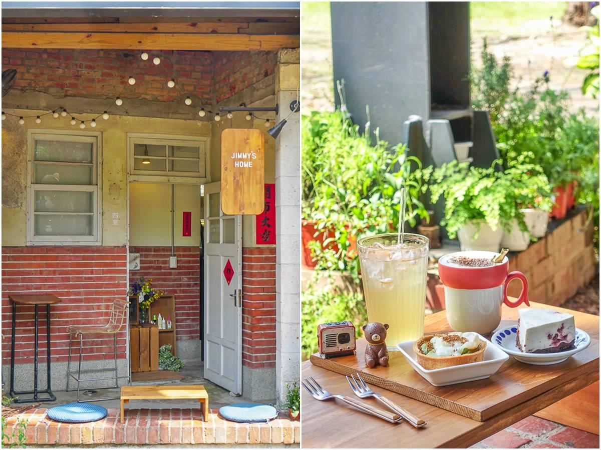 [高雄橋頭美食]吉米.夢綠食咖啡館-日本老屋愜意下午茶~橋頭糖廠最夢幻甜點咖啡店 @美食好芃友