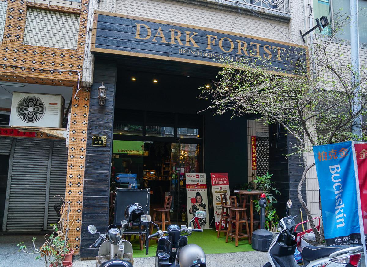 [高雄早午餐推薦]Dark Forest 森夜早午餐-六合夜市旁隱藏小店!特色異國餐點吃起來 @美食好芃友