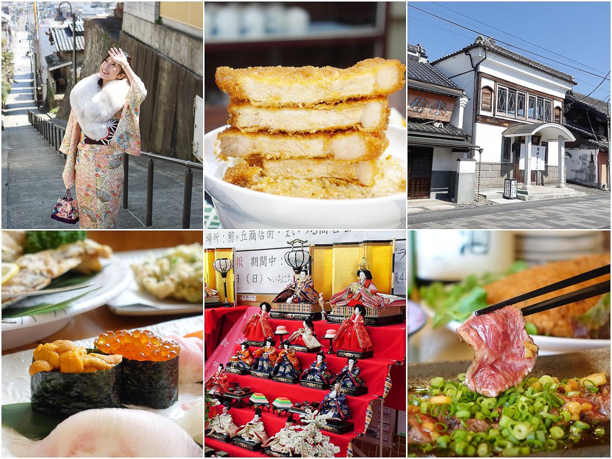 [茨城]常陸太田市三天兩夜行程規劃-必去景點、必吃美食、住宿交通&購物全攻略 @美食好芃友
