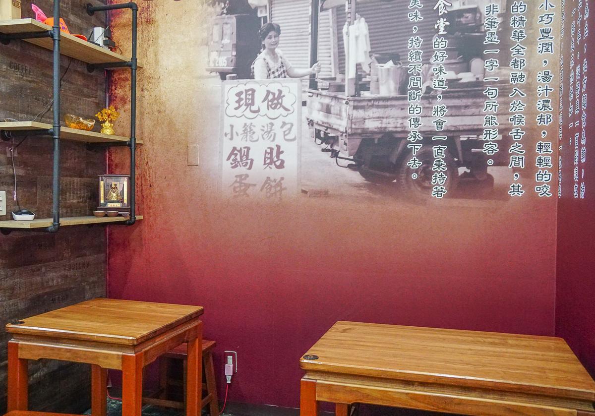 [高雄科工館美食]劉記湯包食堂-驚豔爆漿小籠湯包!30年老牌好手藝~牛肉拌麵超正點 @美食好芃友