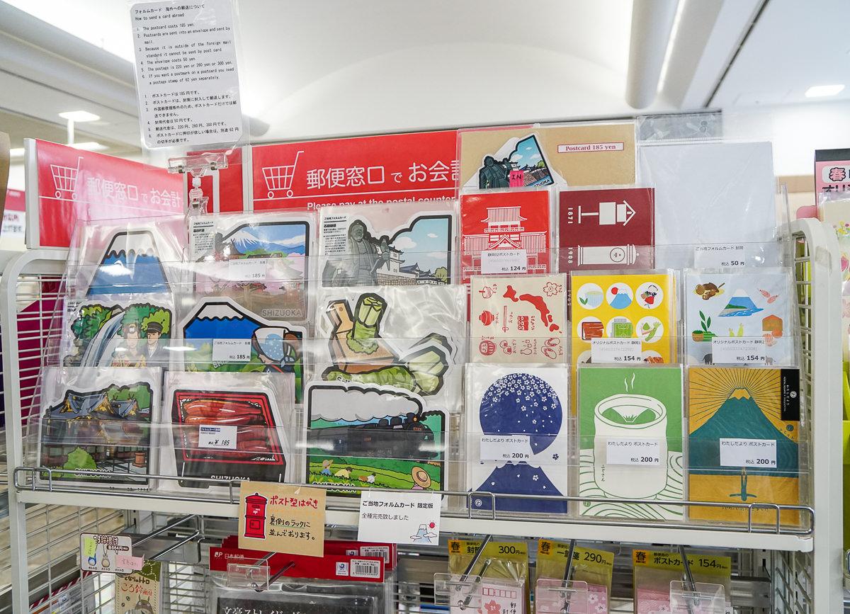 [靜岡旅遊]富士山控必收藏~限定版富士山造型明信片(哪裡買、日本明信片寄件郵資) @美食好芃友
