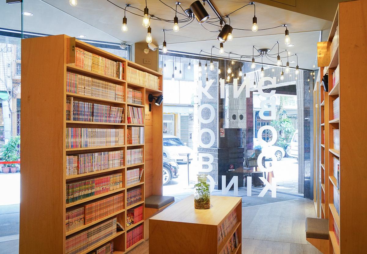 [高雄]Booking-文青必訪!全台最美閱讀咖啡店~一份低消任享閱讀時光 @美食好芃友