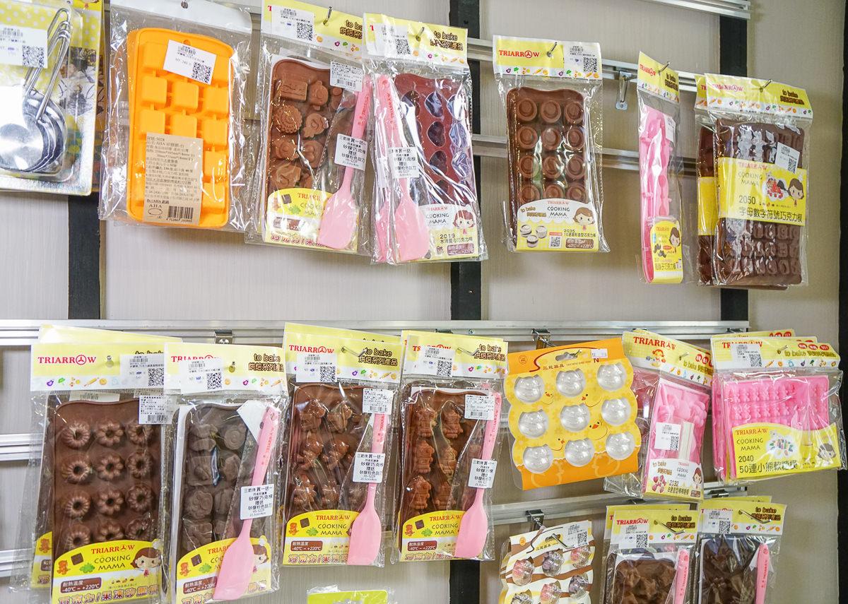 [高雄]烘焙樂工坊(高雄店)-超好逛日韓風烘焙食材百貨~繽紛包裝材料、各式烘焙器材、日式生活雜貨通通有 @美食好芃友