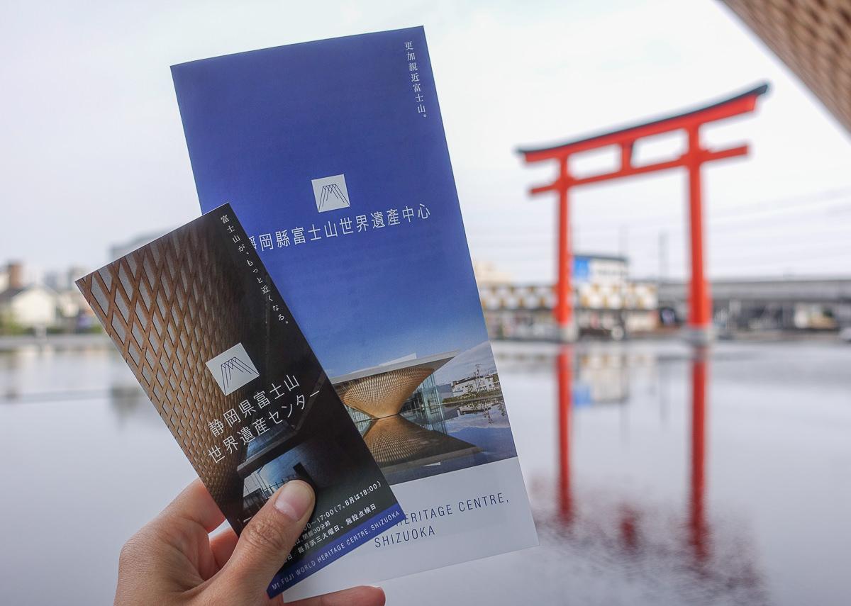 [靜岡旅遊]靜岡縣富士山世界遺產中心-最新富士山眺望點x朱紅鳥居富士山景 @美食好芃友