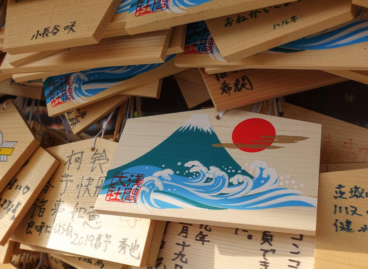[靜岡旅遊]富士山本宮淺間大社-世界文化遺產~富士山腳下的千年古老神社!靜岡櫻花景點推薦 @美食好芃友