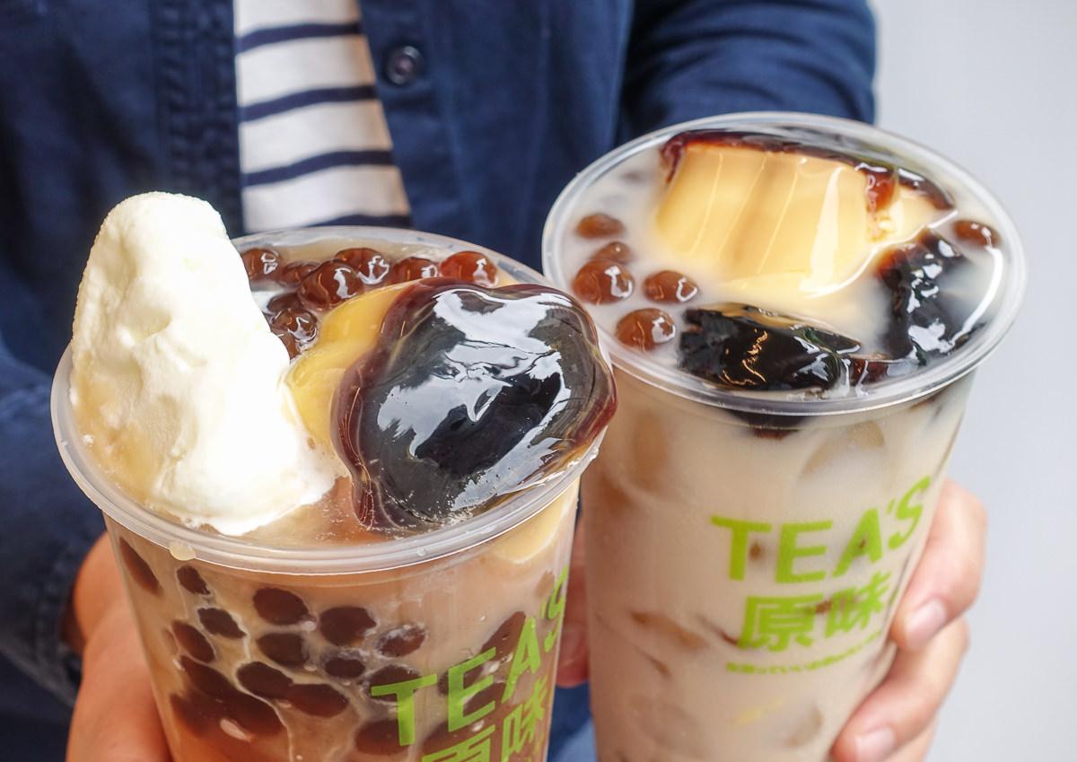 [高雄六合夜市美食]TEA'S原味(高雄六合店)-好喝鮮果好茶原味茶飲~超推 @美食好芃友
