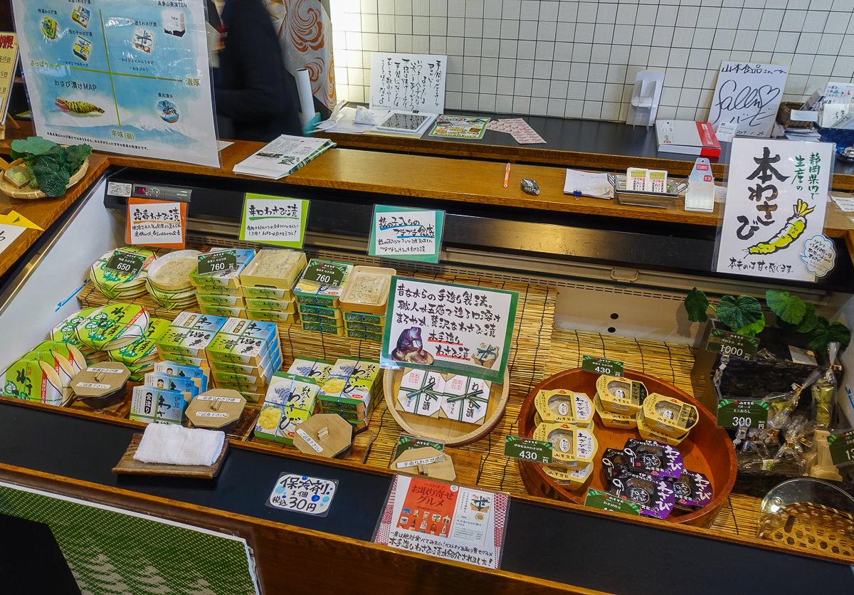 [靜岡旅遊]三嶋市一日散策:三嶋大社賞櫻、源兵衛川散步、大啖好吃可樂餅 @美食好芃友