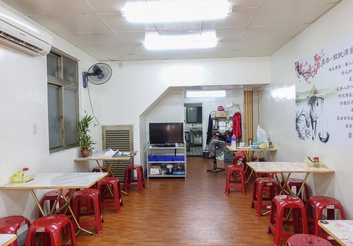 [高雄]巧來香港雲吞麵-香港大哥的道地庶民港式小吃雲吞麵! @美食好芃友