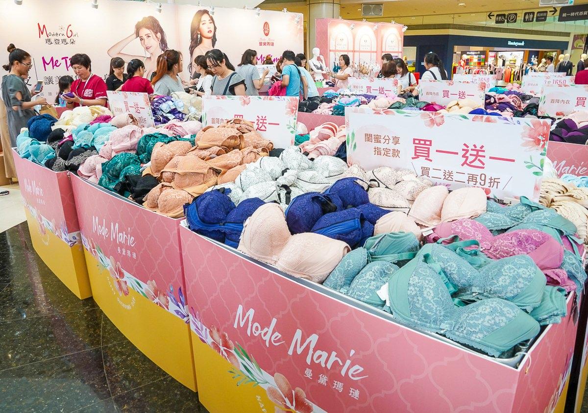 [高雄]曼黛瑪璉.瑪登瑪朵南台灣最超值內衣特賣5/27-6/9就在高雄夢時代3F!多樣好康快衝一波 @美食好芃友