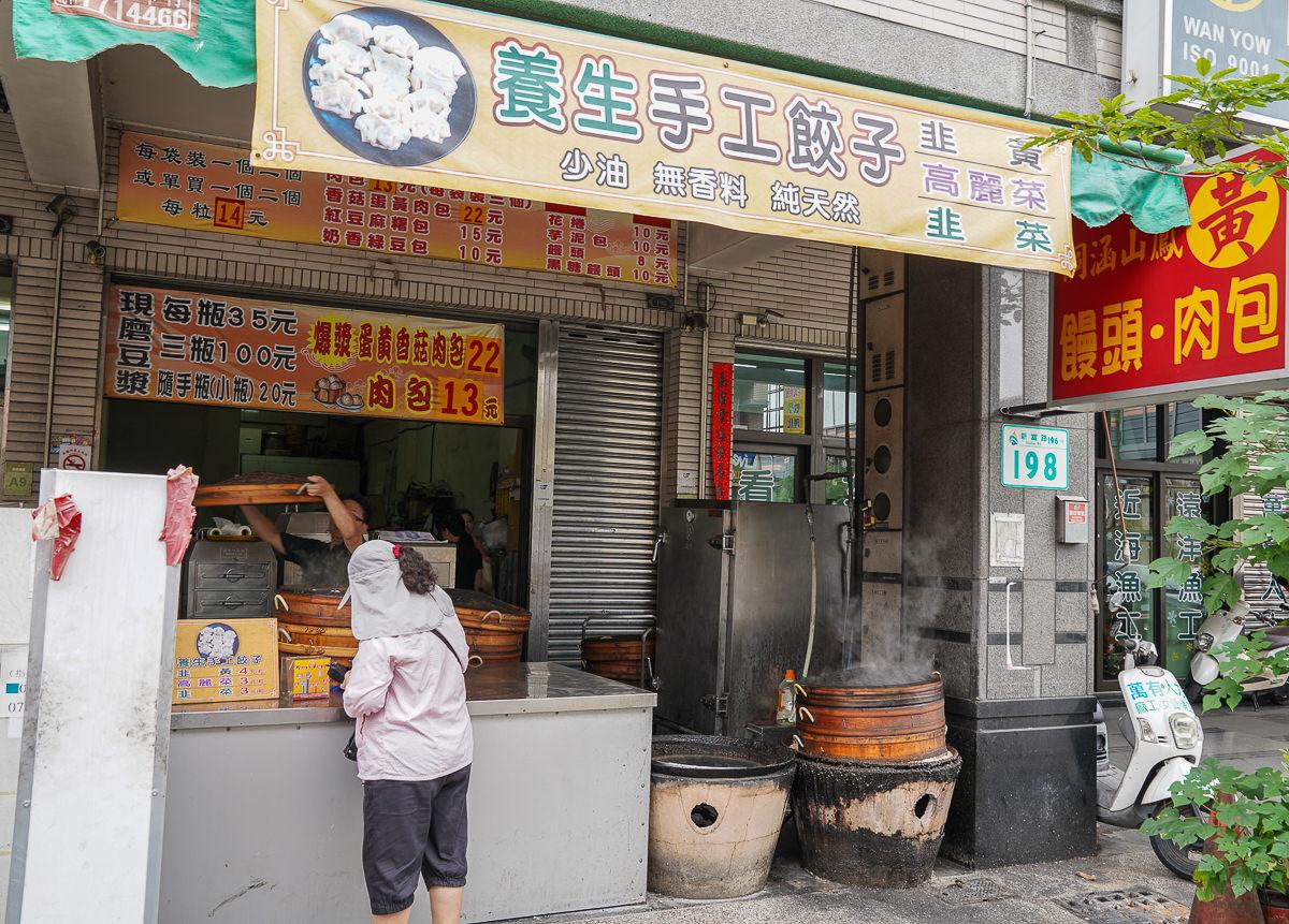 [高雄鳳山美食]鳳山涵洞肉包-超好吃大肉包一顆不用15圓!在地人推薦隱藏版老店 @美食好芃友