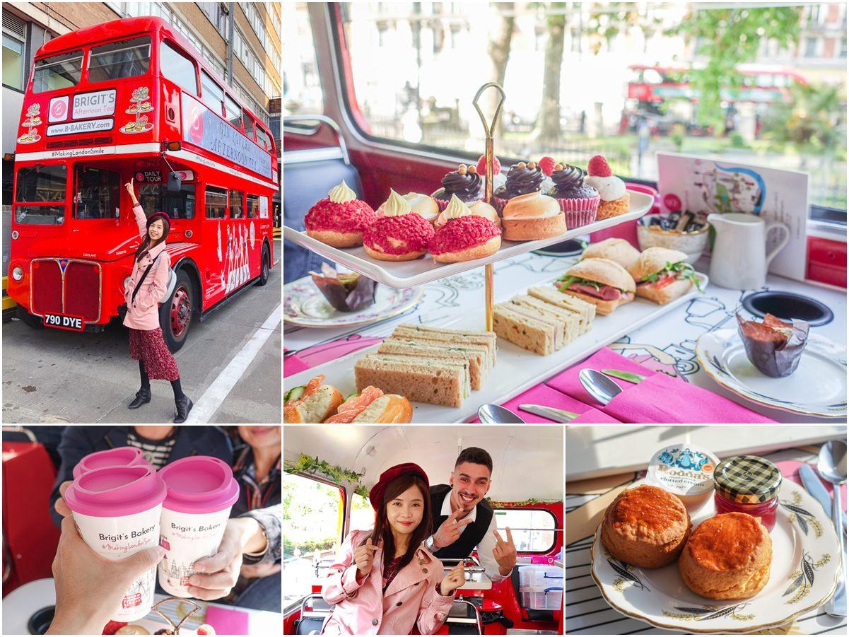 [英國倫敦美食]B Bakery Bus Tour-最華麗倫敦下午茶!帥哥坐陪搭巴士吃浮誇午茶 @美食好芃友