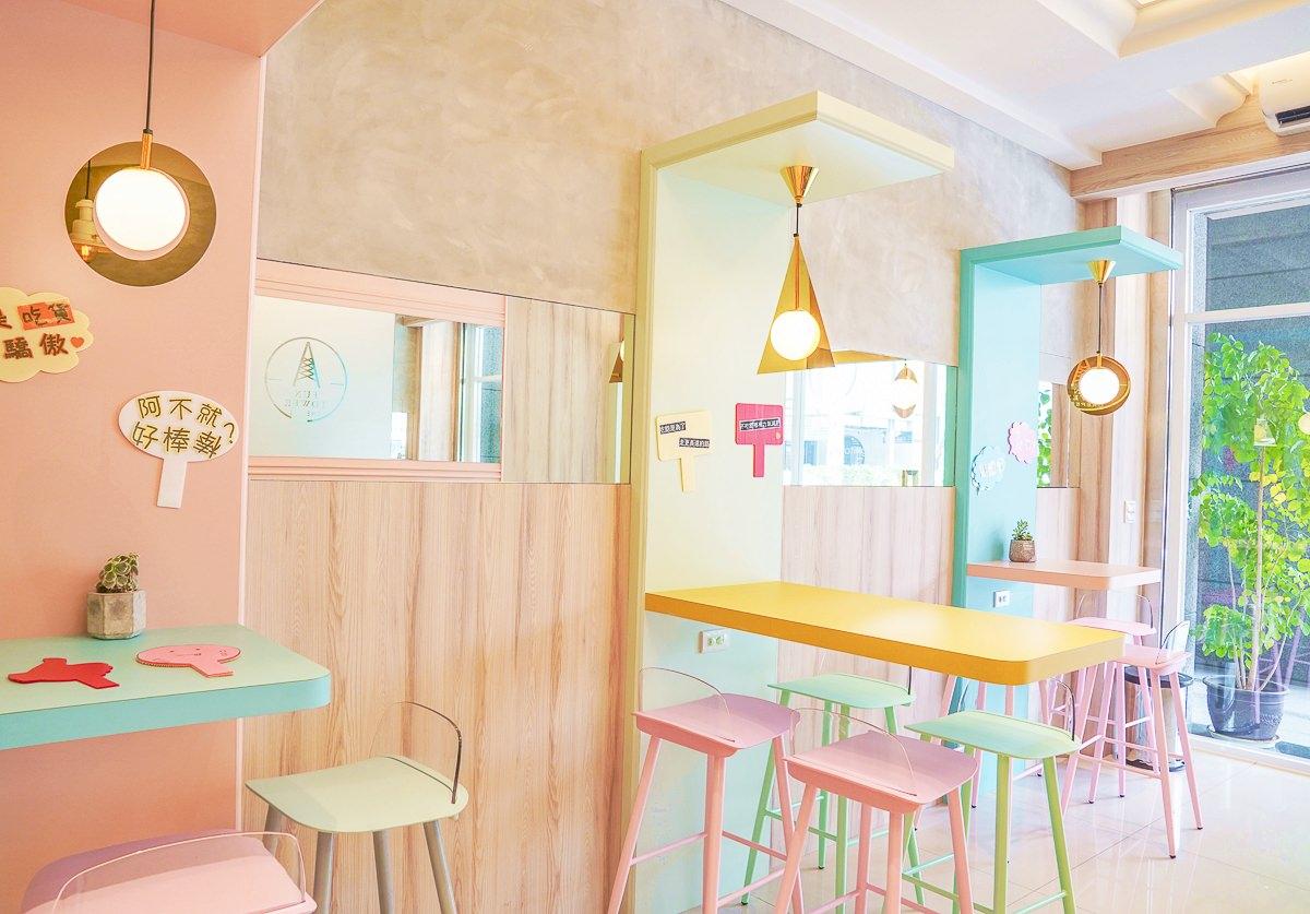 [高雄甜點推薦]Fun Tower(明華店)-全新改裝~女孩最愛粉嫩色千層蛋糕店!來個雲朵千層下午茶吧! @美食好芃友