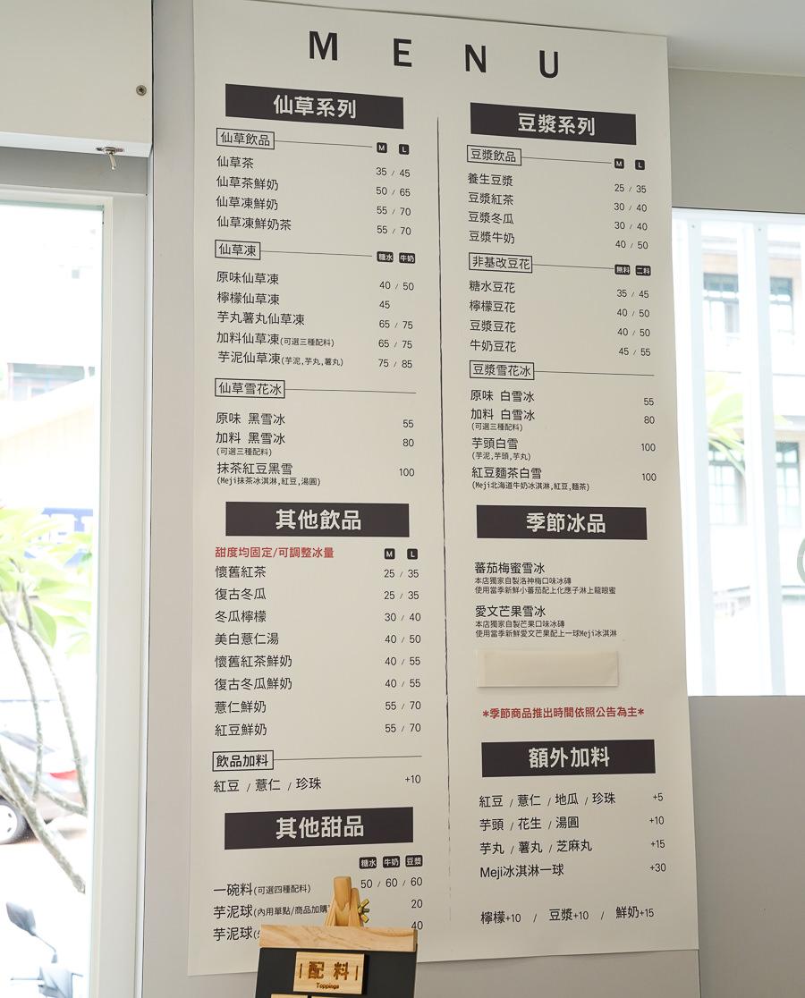 [高雄冰店推薦]呷丸味(文山店)-芋頭控最愛!芋頭芋泥芋圓滿滿的極致芋頭冰 @美食好芃友