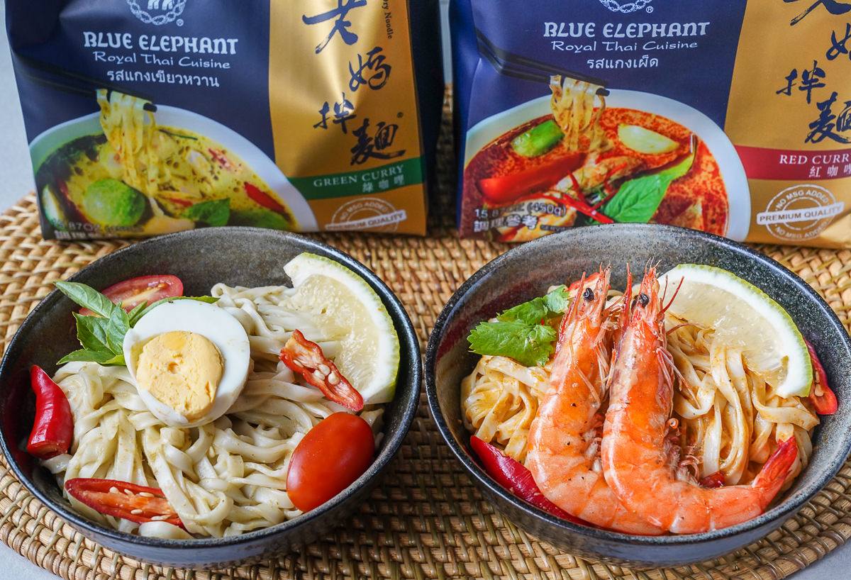 [拌麵推薦]老媽拌麵x泰國藍象餐廳聯名~最新泰式紅咖哩、綠咖哩拌麵!香濃涮嘴停不下來 @美食好芃友