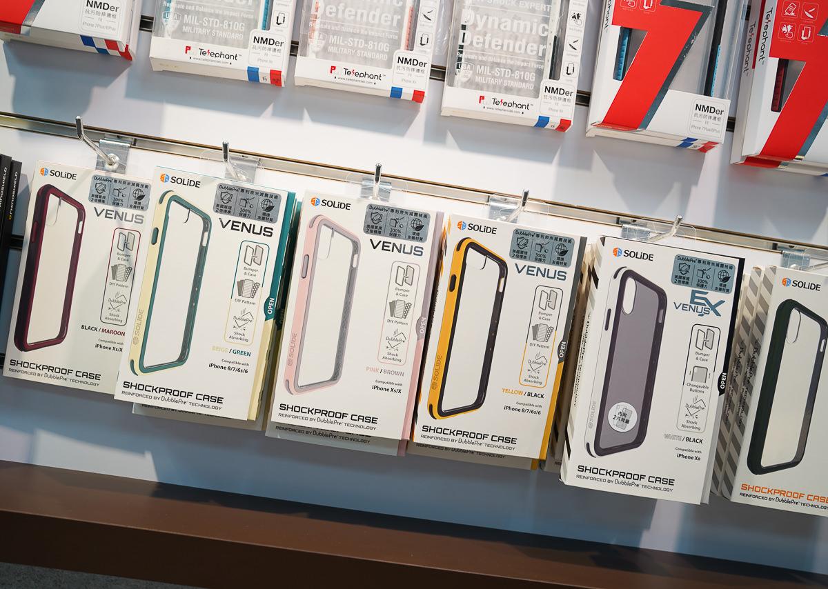 [高雄iphone維修]蘋果保衛站-一對一手機檢測維修30分內搞定~iphone換電池終身保固不加價 @美食好芃友