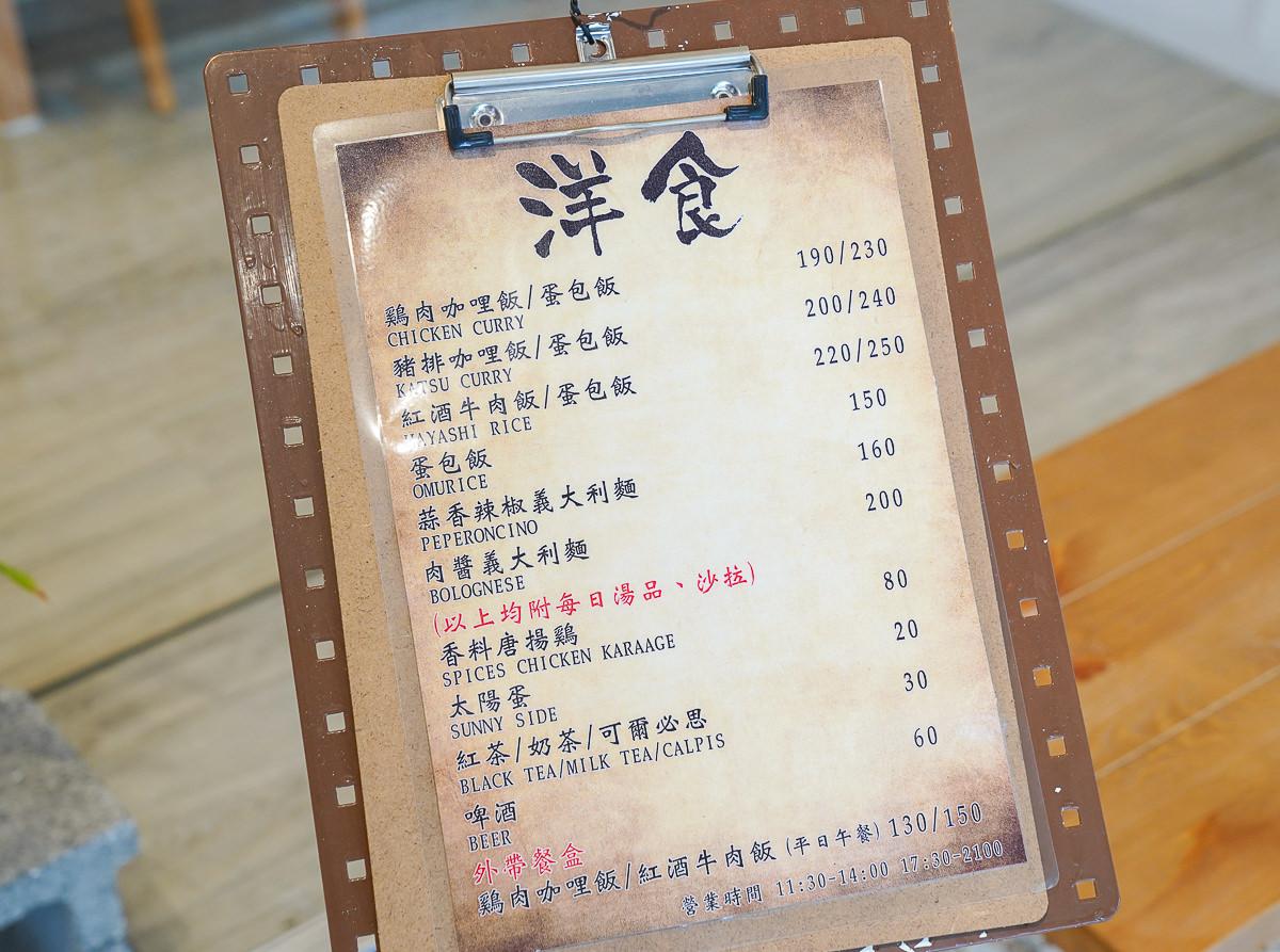 [高雄前金美食]洋食-濃郁好吃日式香料咖哩~順便看型男帥主廚下廚 @美食好芃友