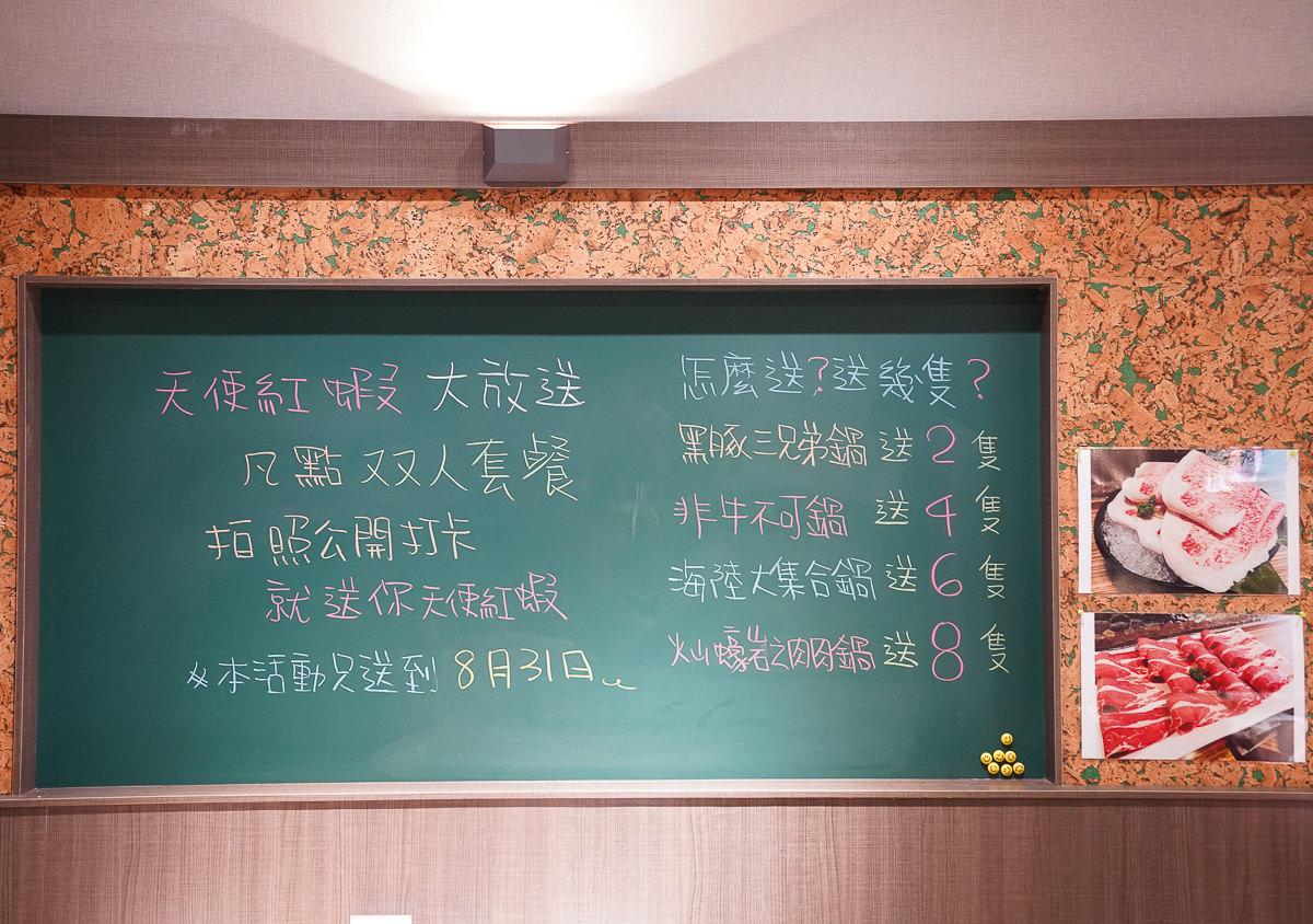 [高雄火鍋推薦]獅鍋藝Sugoi精緻鍋物-不用1000元~爽吃24盎司三層肉盤雙人鍋套餐 @美食好芃友