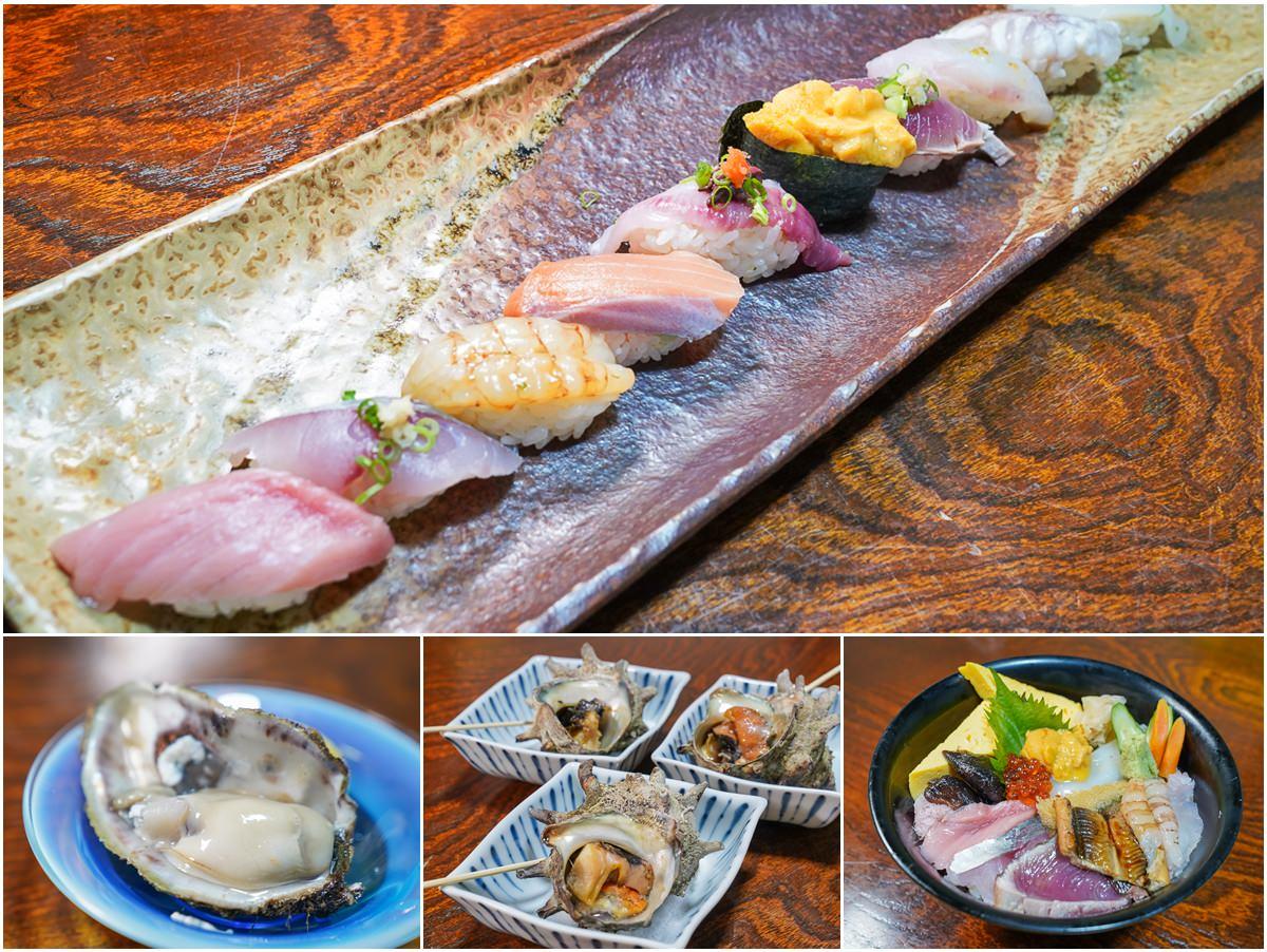[山形美食]こい勢-酒田庄內tabelog3.7江戶前壽司名店~必吃職人新鮮海味! @美食好芃友
