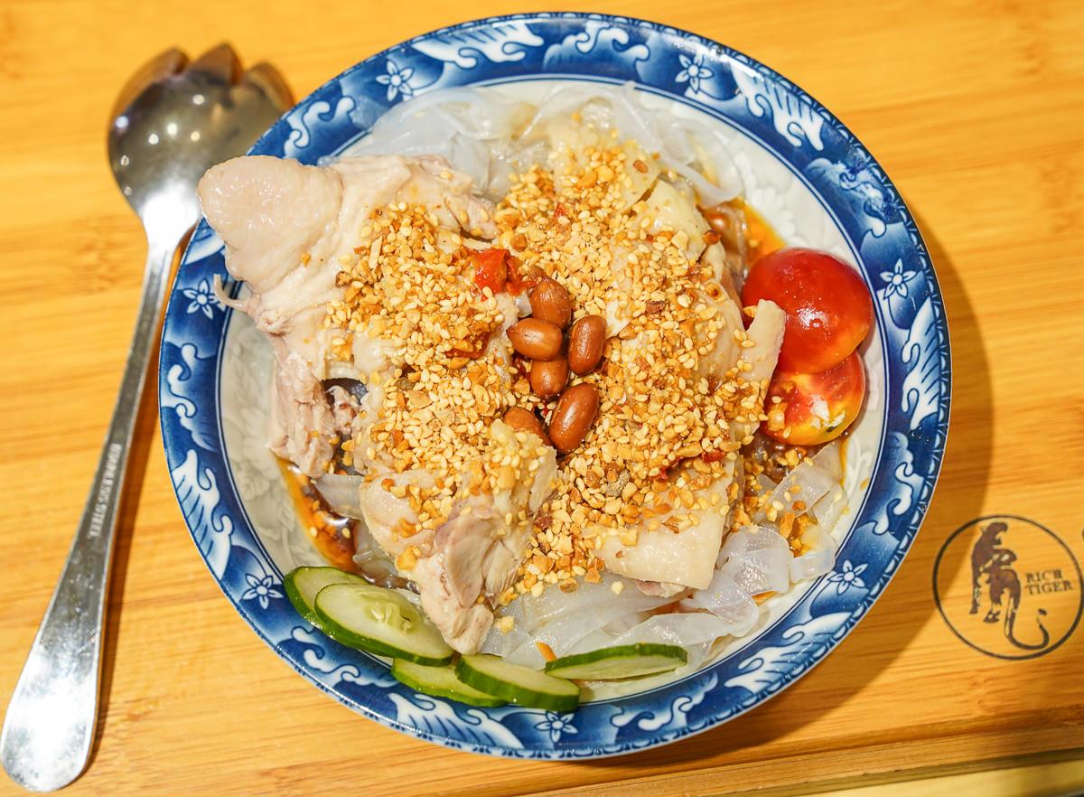 [高雄左營美食]虎爺雞飯-海南雞飯配飯糰!?文青風馬來西亞海南雞飯專賣 @美食好芃友
