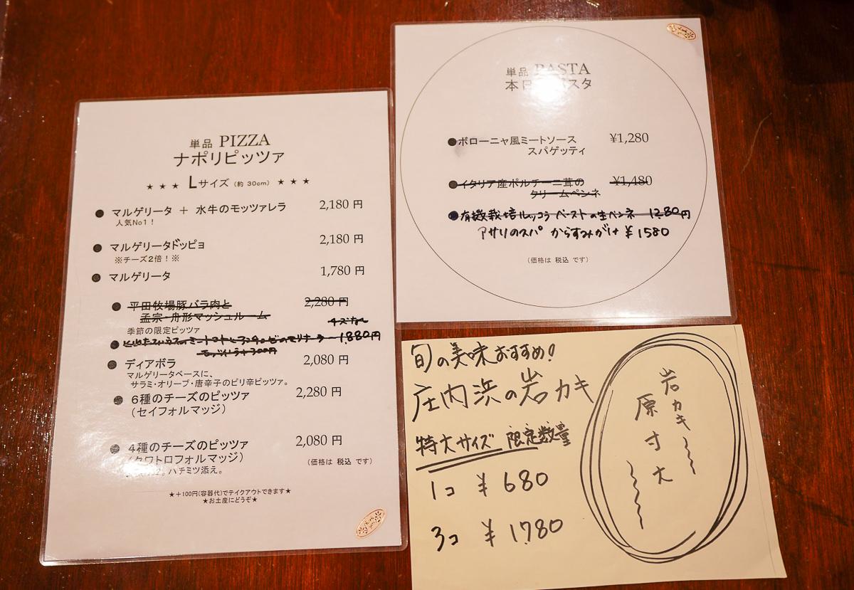 [山形美食]緑のイスキア-鶴岡低調pizza名店!得到拿坡里披薩認證的厲害主廚 @美食好芃友