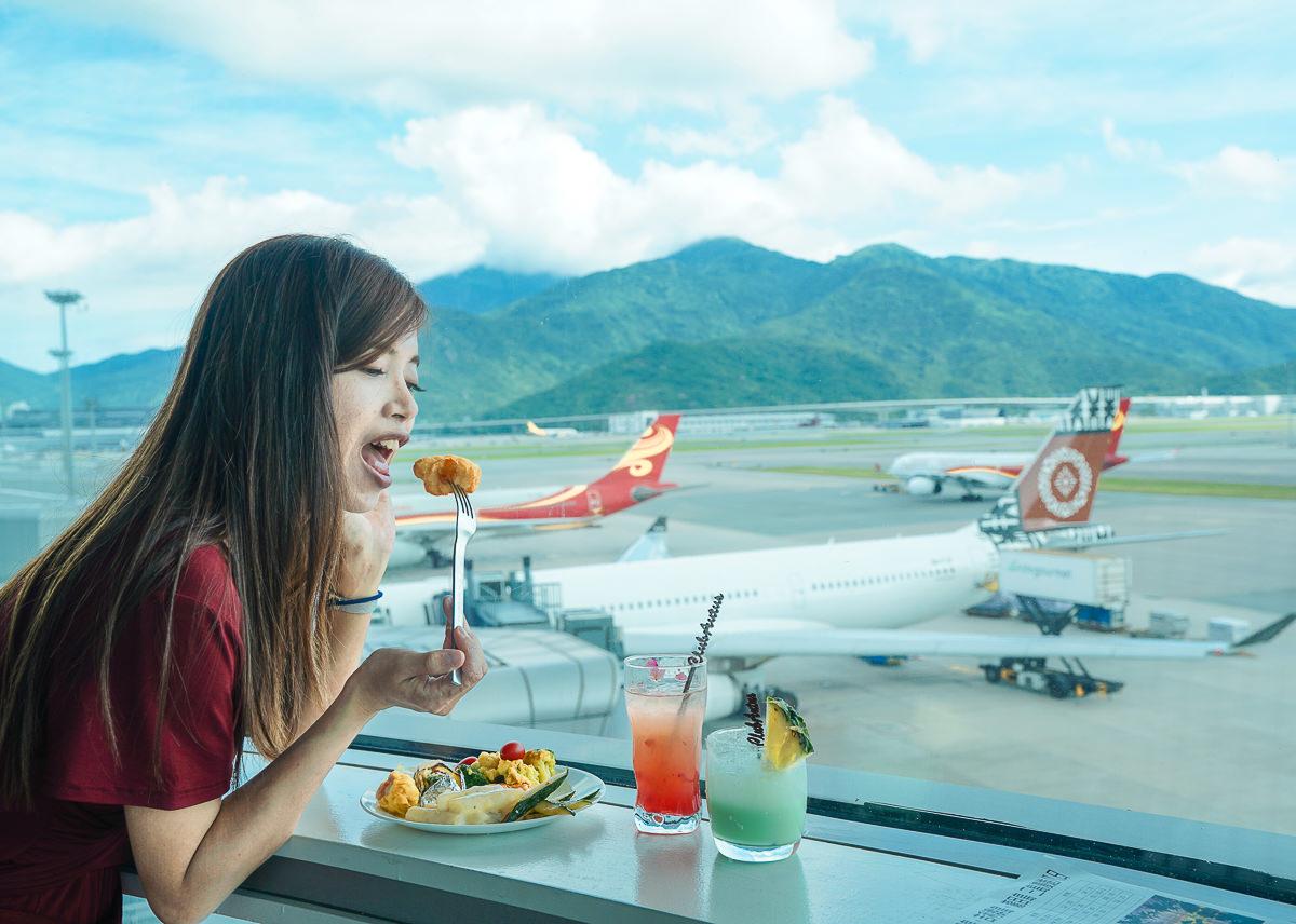 香港航空貴賓室 Club Autus 遨堂-觀景最美香港機場貴賓室~限量雞蛋仔和蛋塔還有酒類喝到飽 @美食好芃友