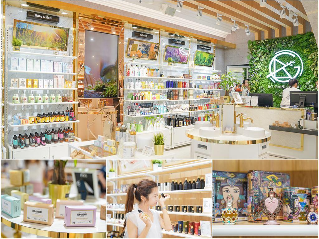 [高雄]BG Gold Natural純淨˙有機˙香氛-好逛質感有機保養香氛店!超推薦天然馬賽皂品牌Fer à cheval 法拉夏南法莊園 @美食好芃友