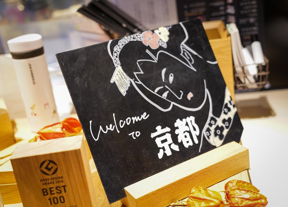 [京都]清水寺旁最復古榻榻米星巴克~星巴克京都二寧坂ヤサカ茶屋店 @美食好芃友