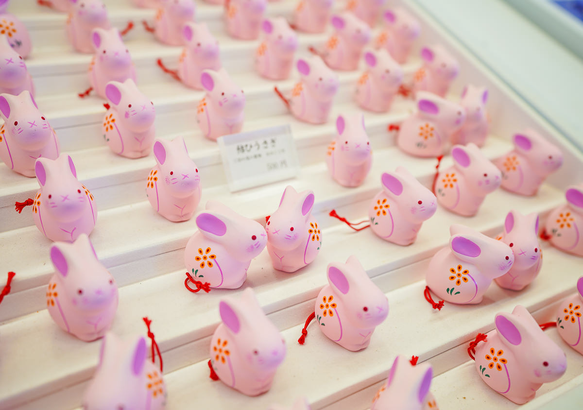 [山形景點]山形熊野大社-1200年的古老神社~粉紅兔兔御神籤超可愛! @美食好芃友