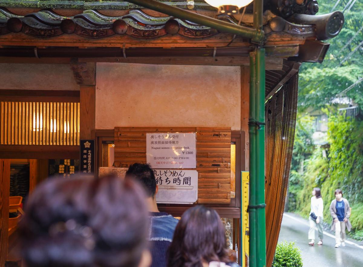 [京都美食]貴船神社夏日限定貴船ひろ文流水麵!排隊也值得的體驗(附交通路線) @美食好芃友