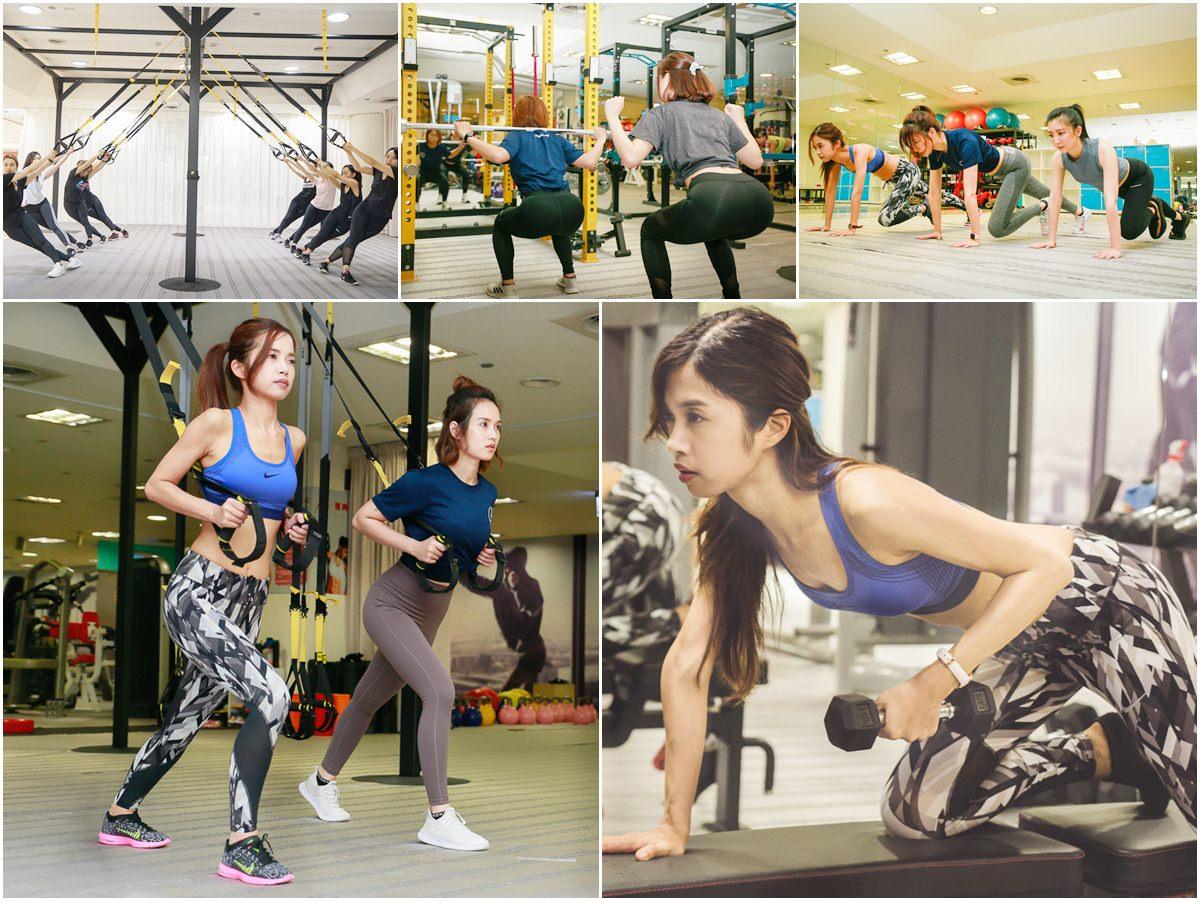 [高雄健身房推薦]雅典娜體適能中心-女性自在運動健身房~專屬女性私人教練、TRX、重量訓練 @美食好芃友