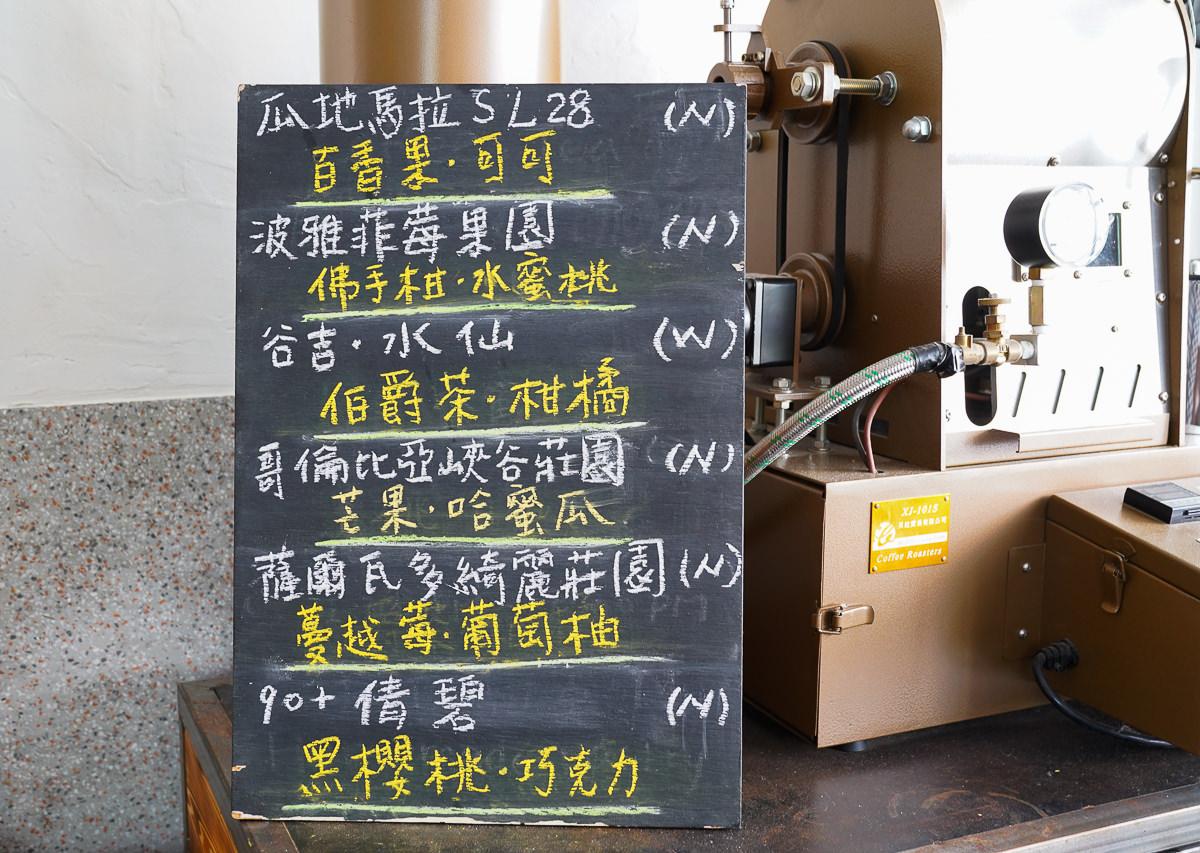 [高雄]慢熟咖啡 Encore Café-復古老宅x日本文青氣圍!藏在小巷的質感咖啡店 @美食好芃友