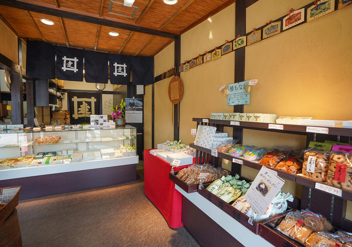 [京都景點]京都八幡市一日遊-石清水八幡宮、走井餅老舖、松花堂庭園、飛行神社 @美食好芃友