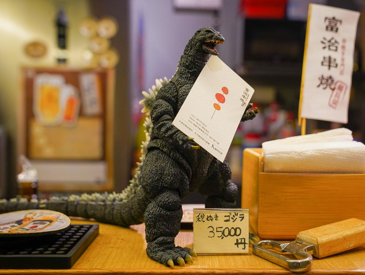 [高雄新崛江美食]富治串燒-職人魂神美味備長炭日式串燒~晚餐賣到宵夜的超人氣高雄居酒屋 @美食好芃友