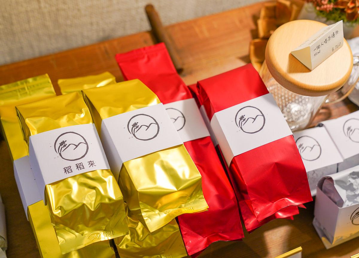 [高雄]稻稻來茶空間・瑜珈-都市質感和風茶室!放鬆步調享獨特泡茶品茗體驗 @美食好芃友