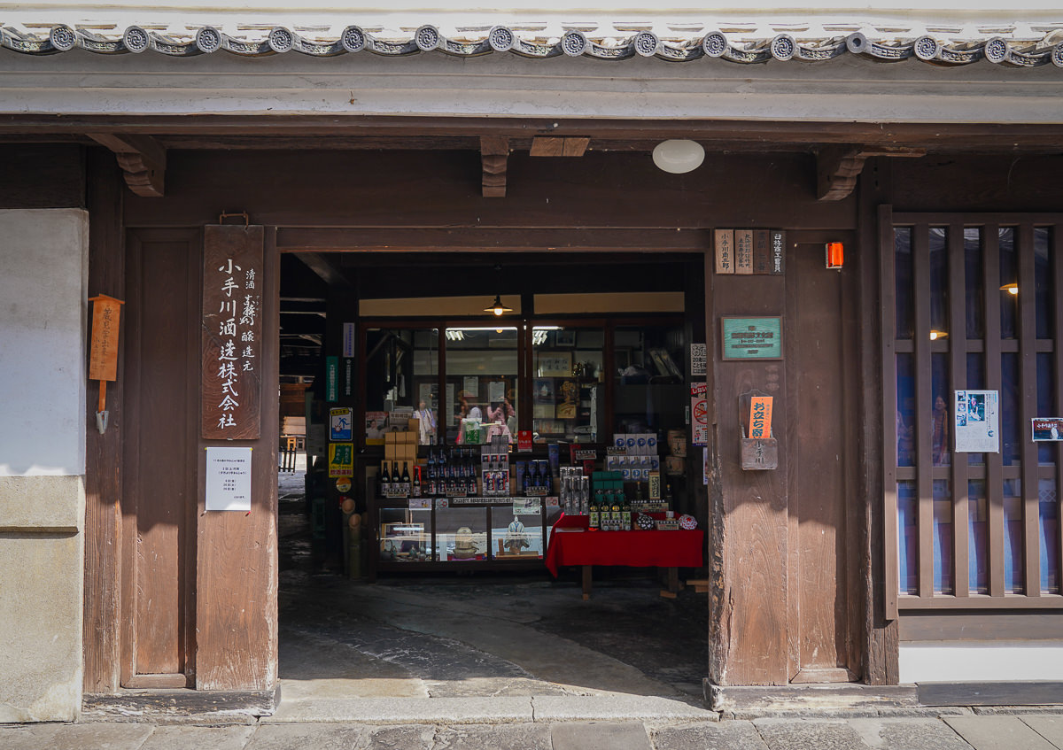 [九州大分景點]歷史臼杵城~漫步二王座懷舊老街!日本廣告熱門取景地 @美食好芃友