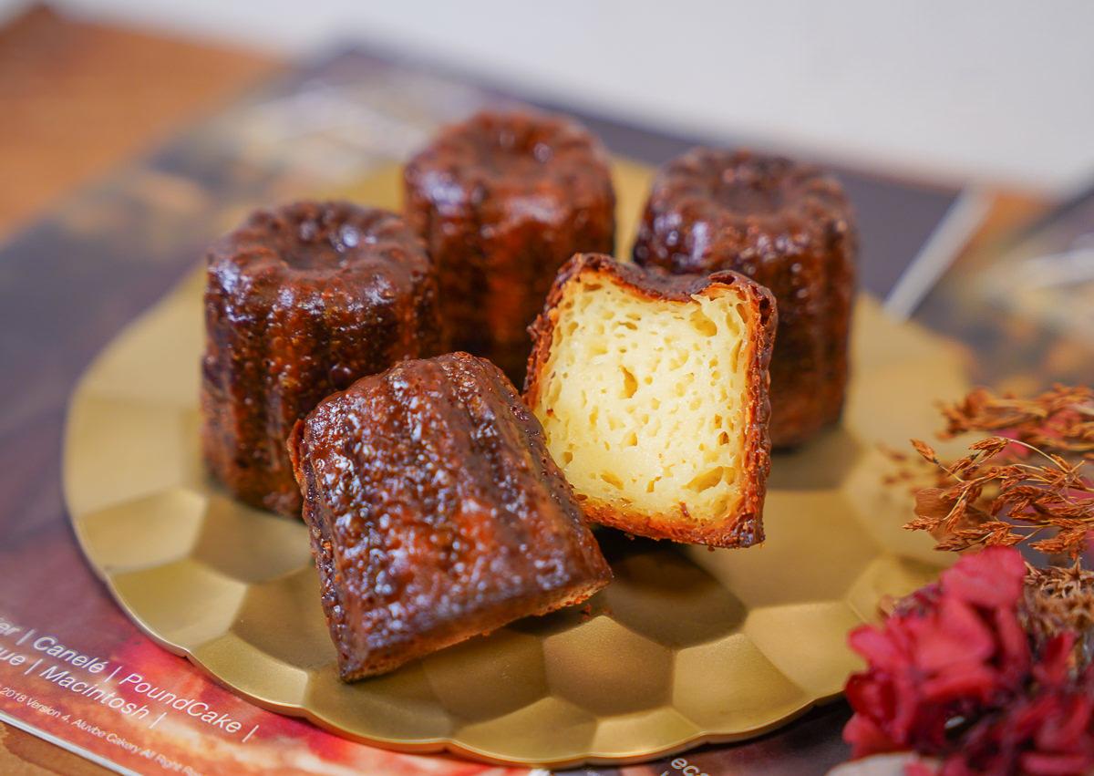[高雄]艾樂比手作烘焙坊-冬季限定必吃!紅遍全台的重量級法式草莓蛋糕 @美食好芃友
