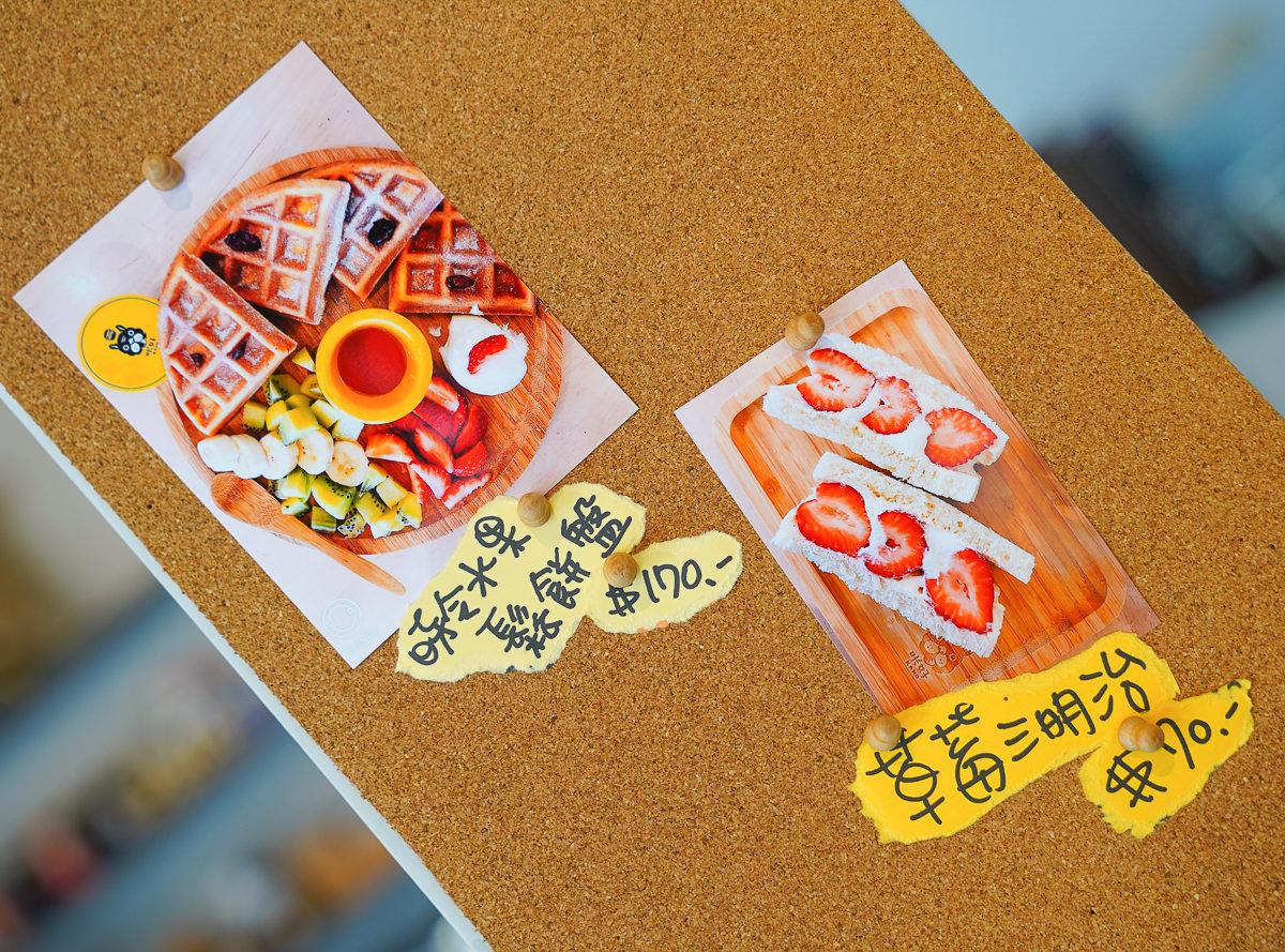 [高雄三民美食]咔好早午餐 Kaho Brunch-陽明學區溫馨早午餐~不傷荷包的大份量飽足感 @美食好芃友
