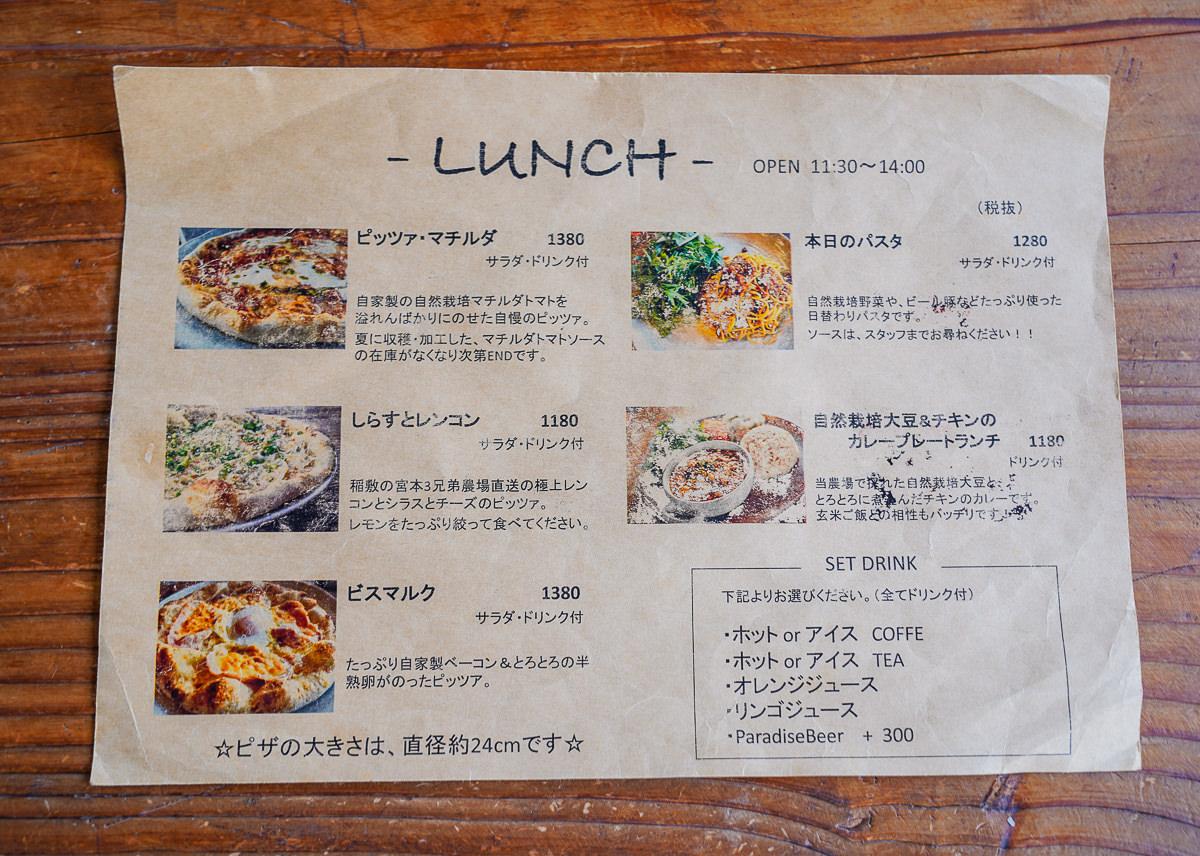 [東京近郊]Paradise Beer Factory-鹿島神宮旁的職人自釀啤酒屋~產地到餐桌的自製美味!鹿嶋美食推薦 @美食好芃友