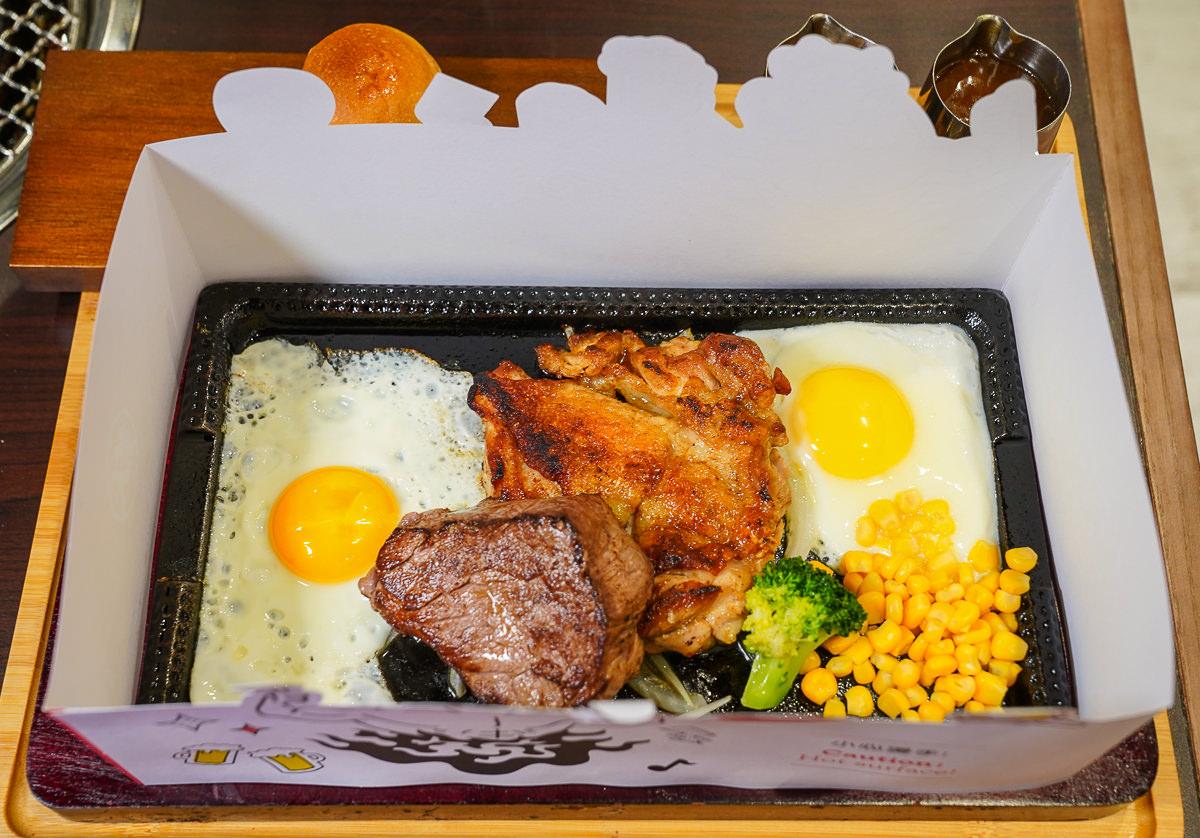 [高雄]鉄火牛排&燒肉夢時代店-單人獨享大份量平價牛排&燒肉!和牛咖哩飯肉燥飯吃到飽 @美食好芃友