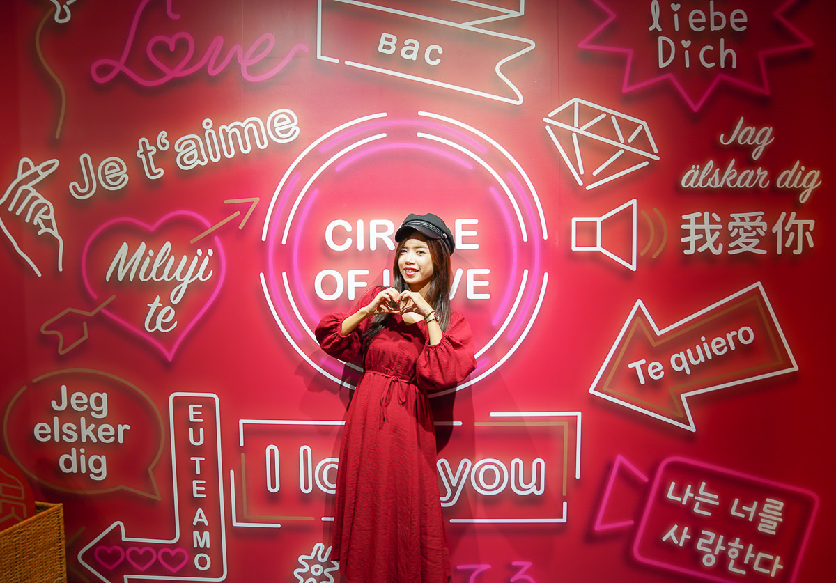 [高雄]舊振南130週年紀念展【圓.Circle of Love】-結合愛情與喜事的趣味互動展 @美食好芃友