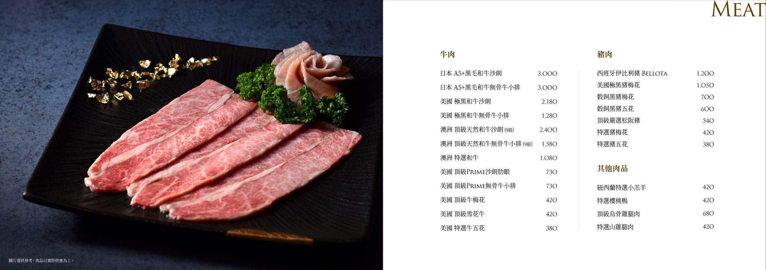[蘆洲火鍋推薦]銅花精緻涮涮鍋-頂級VIP包廂海鮮頂級和牛 活龍蝦買一送一太浮誇 @美食好芃友