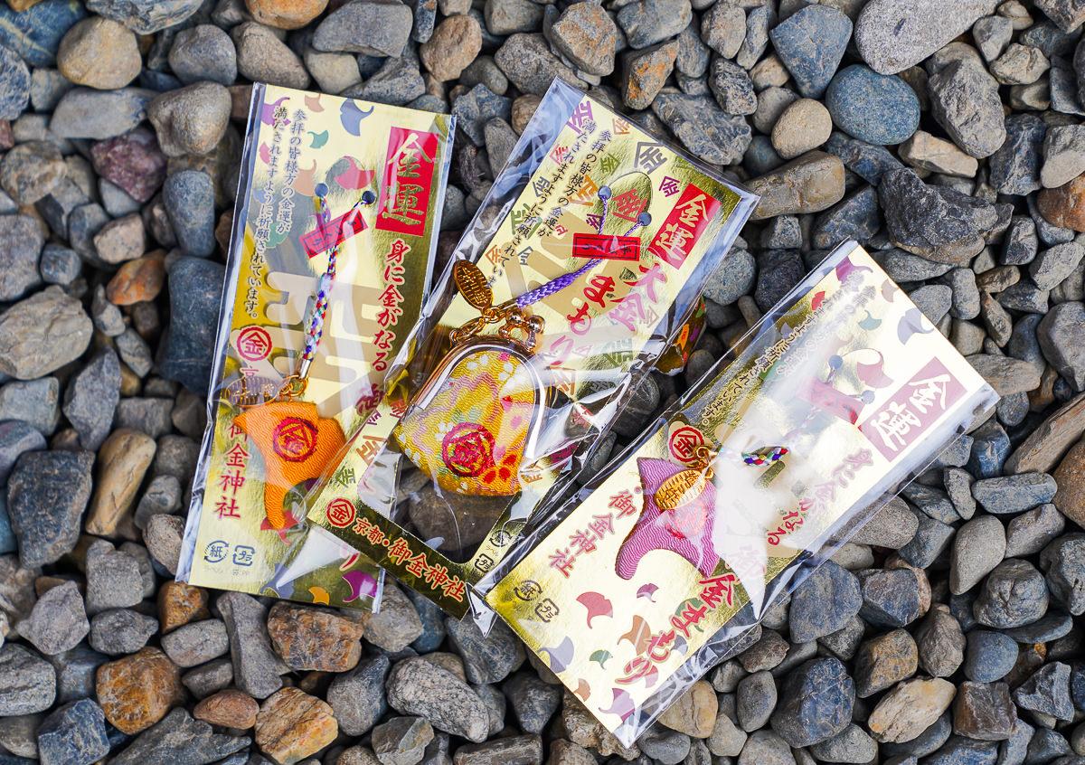 [京都]御金神社-求財必來金色鳥居神社!洗錢x掛繪馬~買個一月限定御守福袋 @美食好芃友