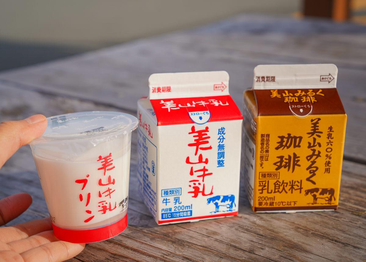 [京都景點]京都美山町-遺世獨立的京都小合掌~美山町交通、美食&拍照景點推薦 @美食好芃友