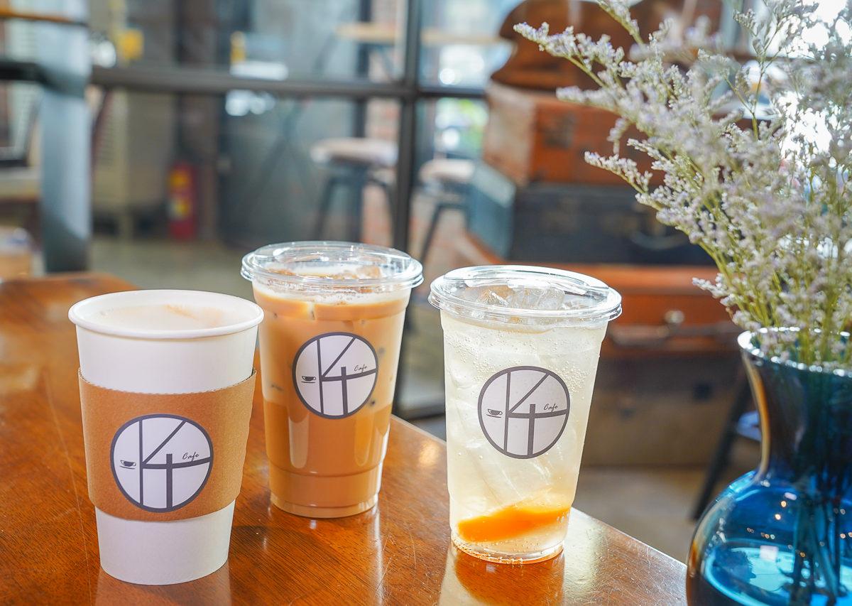[高雄前金美食]Cafe' 14-一秒來到歐洲~迷人復古工業風咖啡館!外國人也讚嘆的好吃義大利麵 @美食好芃友