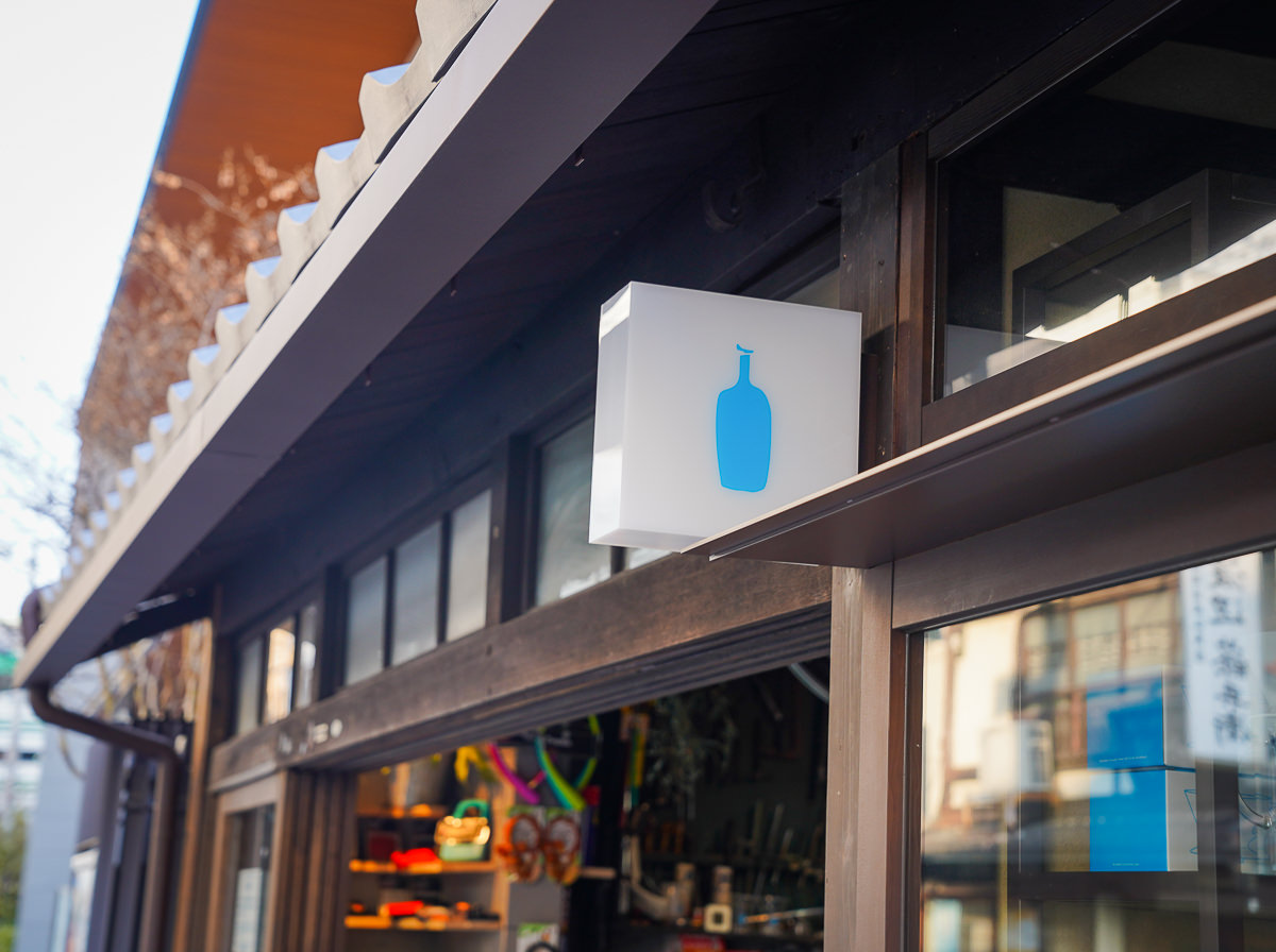 [京都美食]Blue Bottle京都六角-藍瓶咖啡京都2號店~百年自行車鋪老店的迷人風采 @美食好芃友