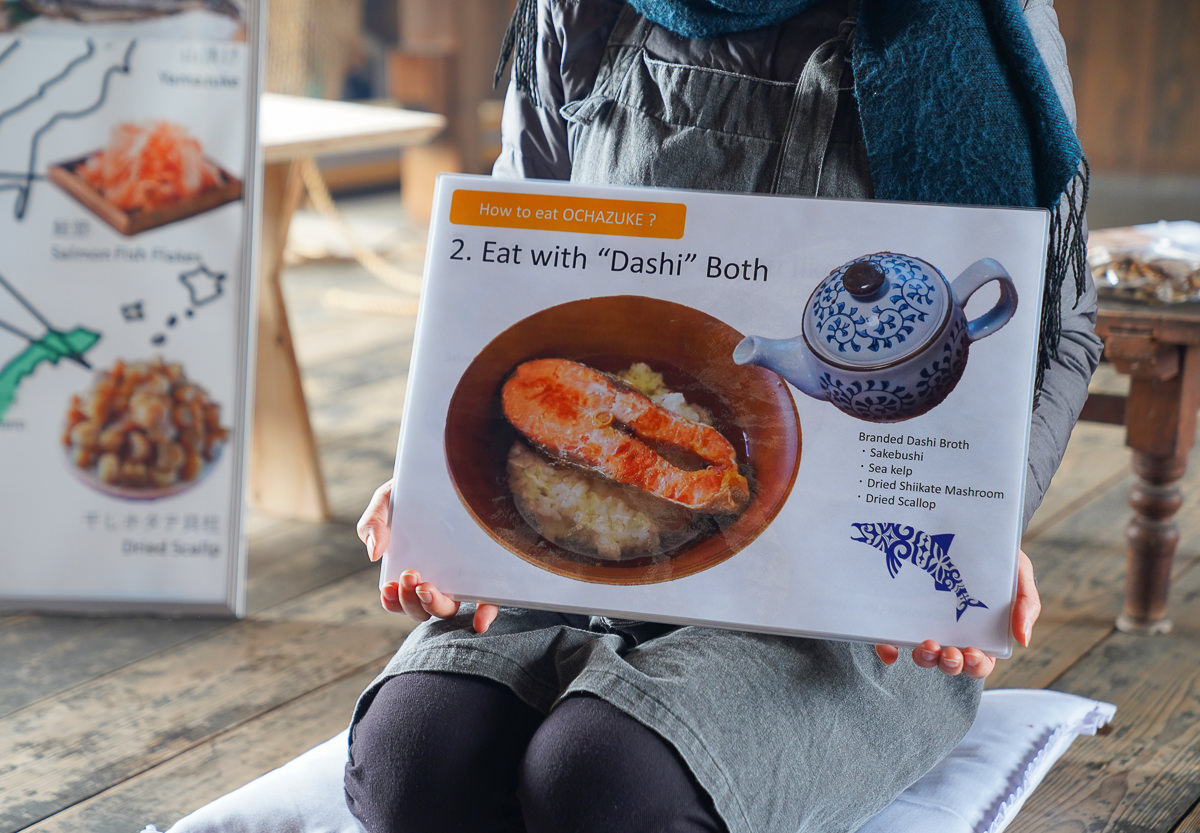 [北海道道東]中標津鮭魚茶漬け體驗-顛覆想像豪華版鮭魚茶泡飯!うま味最高~ @美食好芃友